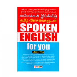 Buy now Spoken-Englis-For-You-Level-Two from edmediastore