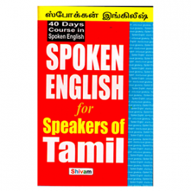 Spoken-English-for-Speakers-of-Tamil from edmediastore