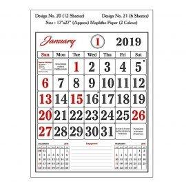Office Date Calendar 6 sheeter & 12 Sheeter Model 20 & 21