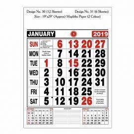 Office Date Calendar 12 Sheeter & 6 sheeter Model 30 & 31