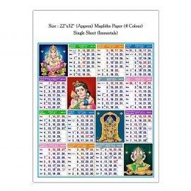 Office Date Calendar Single Sheet Model 34