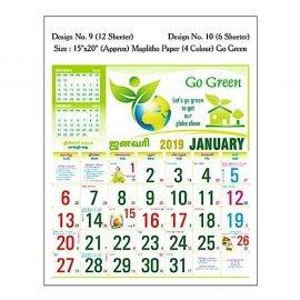 Office Date Calendar 12 Sheeter Model 9 & 10