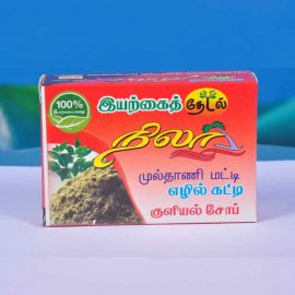 Multani Matti Soap