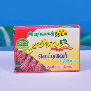 Vettiver Soap